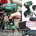 SCHLAGSCHRAUBER WR 18DBDL2 + Car-Kit
